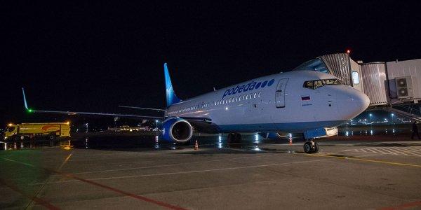 Авиакомпания «Победа» обвинила аэропорт Краснодара в умышленной задержке рейса