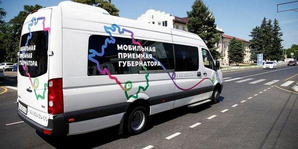 В июле мобильная приемная губернатора посетит Армавир, Крымск и Лабинск