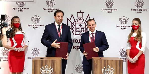 Краснодарский край внесет изменения в Стратегию развития до 2030 года