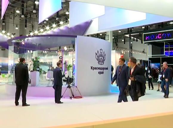 Российский инвестиционный форум пройдет в Сочи 17-18 февраля 2022 года