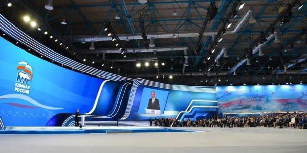 Вениамин Кондратьев принял участие в съезде партии «Единая Россия»