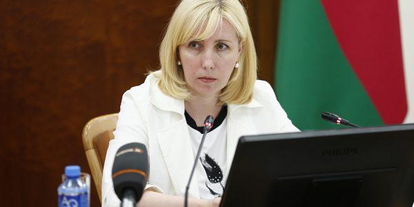 Неизвестные взломали Instagram-аккаунт вице-губернатора Кубани Анны Миньковой