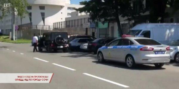 В Сочи госавтоинспекторы поймали нарушителя ПДД благодаря видео в интернете