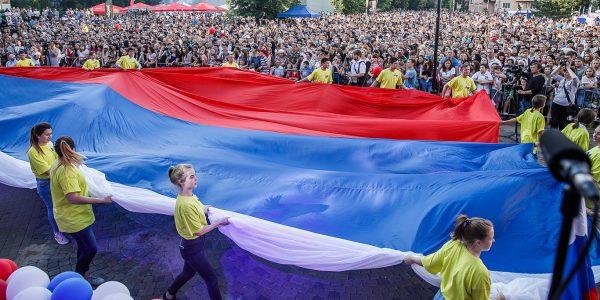 День России: что мы празднуем 12 июня?