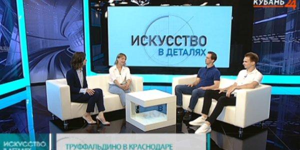 Станислав Баксараев: благодаря спектаклям Мацко я привожу себя в форму