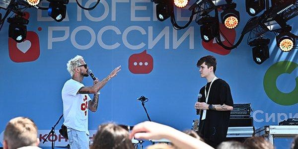 В Сочи 12 июня прошел фестиваль «Блогеры России»