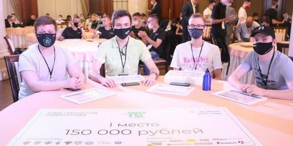 Команда из Краснодара стала финалистом турнира по информационной безопасности