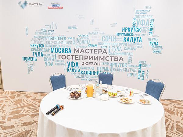 В финал всероссийского конкурса «Мастера гостеприимства» вышли 12 кубанцев