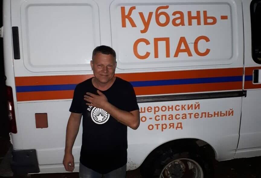 В лесу около Мезмая заблудился турист из Крыма, его нашли местные жители