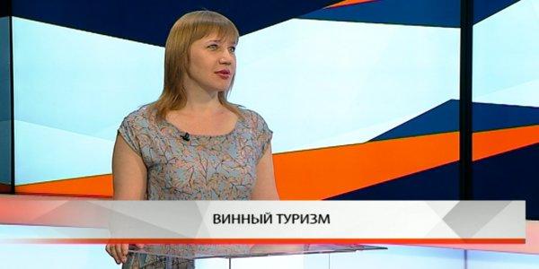 Виктория Быкова: энотуры Кубани удивят самого искушенного туриста