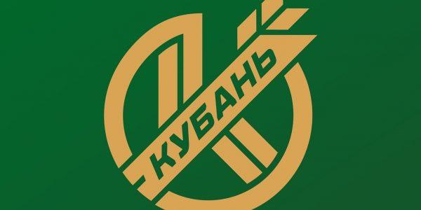 Болельщики ПФК «Кубань» выбрали новую эмблему клуба