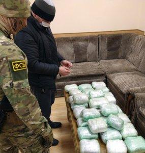 В Горячем Ключе за 6 кг марихуаны мужчине дали 11 лет колонии