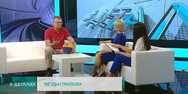 Вячеслав Дубко: уличный баскетбол взращивает настоящих звезд