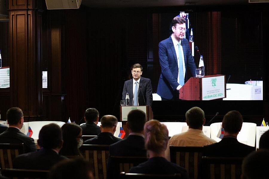 В Краснодаре открылась конференция по информационной безопасности KubanCSC-2021