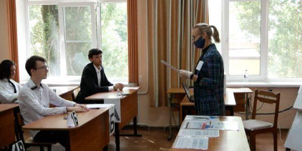 ЕГЭ по русскому языку 3 июня сдали 16,5 тыс. кубанских выпускников