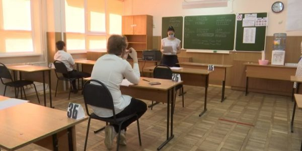 На Кубани ЕГЭ по русскому языку напишут более 24 тыс. выпускников
