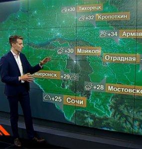 В Краснодарском крае 22 июня температура воздуха днем поднимется до +35 °С