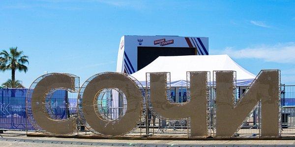 В Сочи на Южном моле появилась фан-зона для футбольных болельщиков Евро