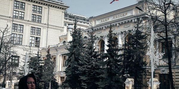 Банк России опубликовал список организаций с признаками нелегальной деятельности