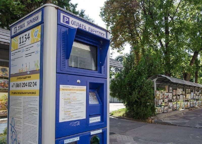 В Краснодаре с 18 июня муниципальные парковки снова станут платными