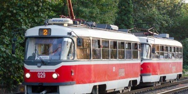 В Краснодаре до 30 июня сократят время работы пяти трамвайных маршрутов