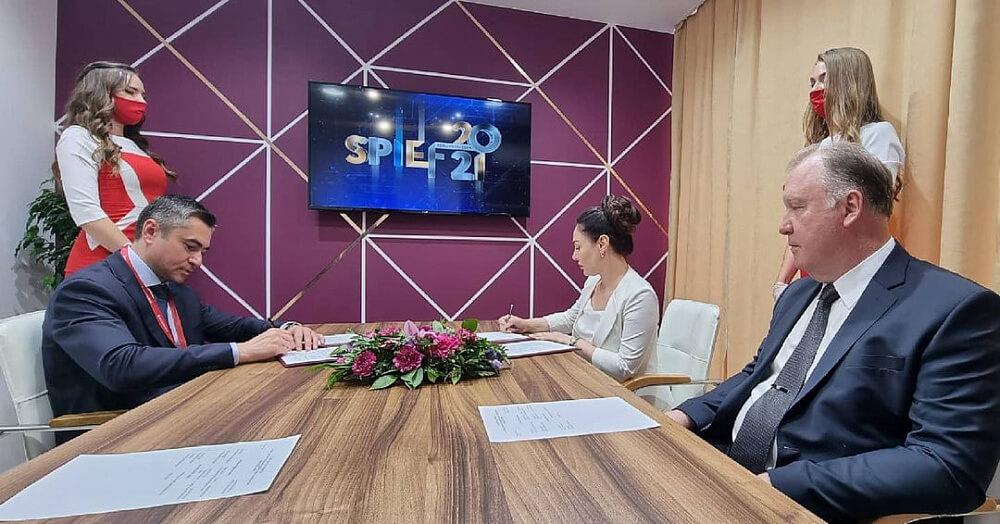 Инвестор создаст в Краснодаре IT-парк за 300 млн рублей