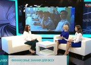 Людмила Галяева: детям надо рассказывать, что такое деньги