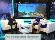 Азамат Исянчурин: спрос на ИЖС продолжит расти