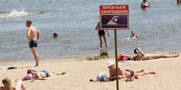 В мэрии Новороссийска назвали места, где запрещено купаться в море