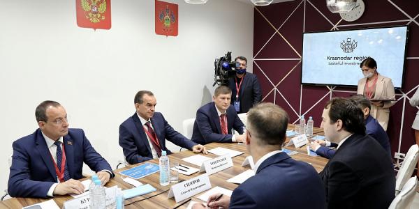 В обновление Афипского НПЗ инвестируют более 46 млрд рублей