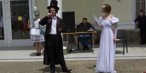 В Сочи на станции Дагомыс отметили 222-летие со дня рождения Пушкина