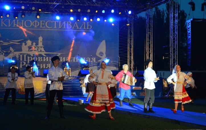 В Ейске пройдет кинофестиваль «Провинциальная Россия»