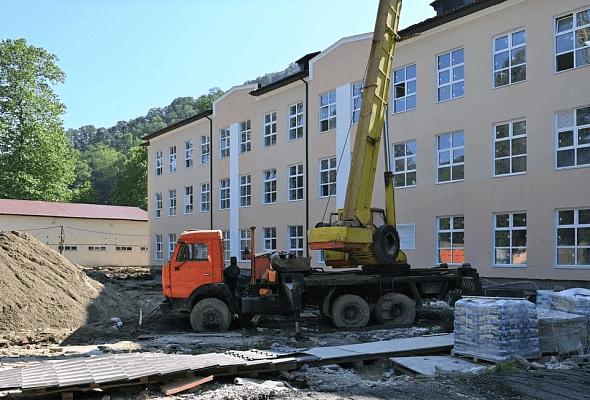 В Сочи до конца года достроят три общеобразовательные школы на 1 тыс. 200 мест