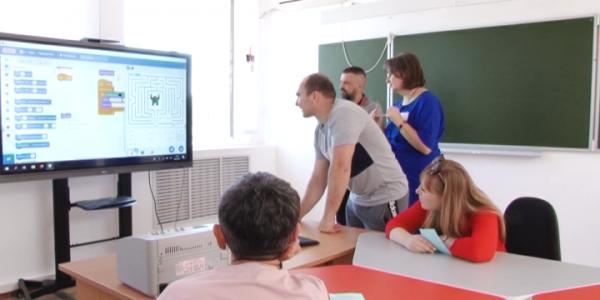 В Апшеронском районе завершился межрайонный семинар для педагогов