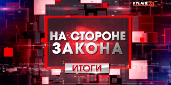 «На стороне закона. Итоги»: в России вновь откроют медвытрезвители