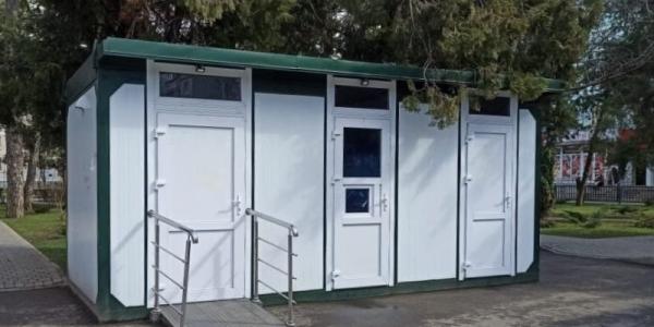 В зеленых зонах Краснодара дополнительно установят пять туалетов