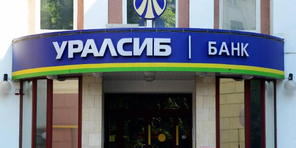 Банк Уралсиб улучшил условия по рефинансированию ипотеки при сумме от 7 млн руб.