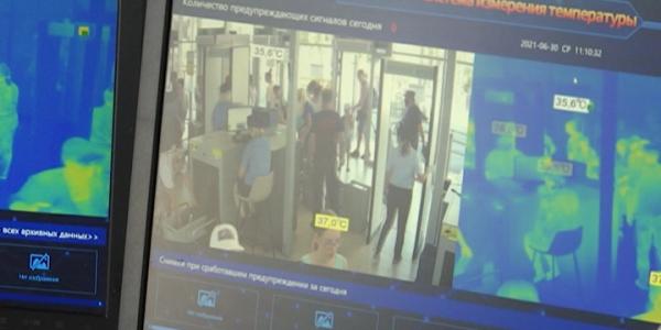 На железнодорожном вокзале Сочи установили систему дистанционной термометрии