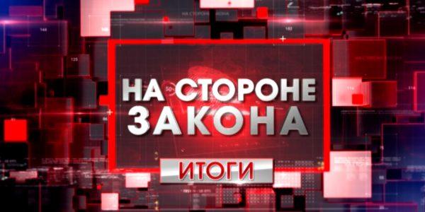 «На стороне закона. Итоги»: Российская стала самой аварийной улицей Краснодара