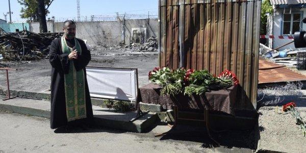 В Сочи прошла панихида в память о погибших судебных приставах