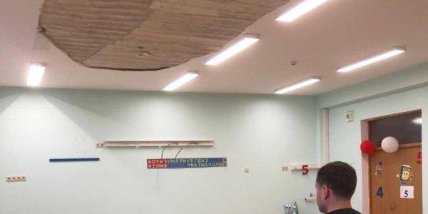 В Краснодарском крае в классе с детьми c потолка обрушилась штукатурка