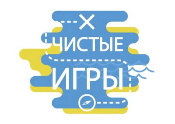 В Краснодарском крае пройдет чемпионат по сбору и сортировке мусора