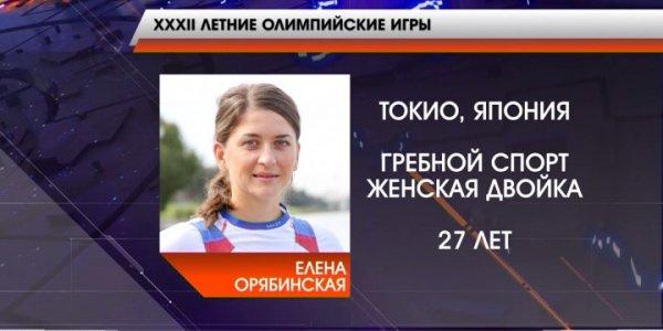 На олимпийский турнир по академической гребле отправятся 3 представителя Кубани