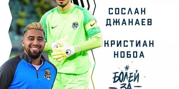 ФК «Сочи» продлил контракты с шестью основными футболистами