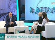 Александр Шипулин: для фермеров важны все формы поддержки