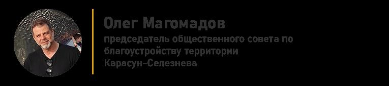 sp_magomadov