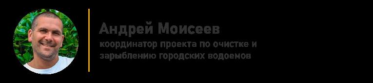 sp_moiseev