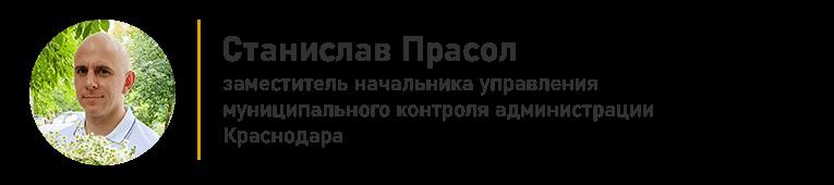 sp_prasol