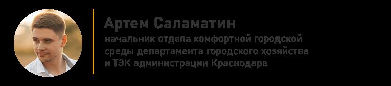 sp_salamatin