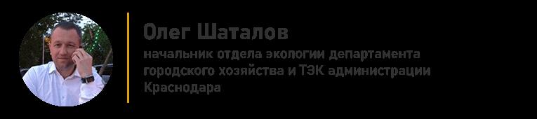 sp_shatalov